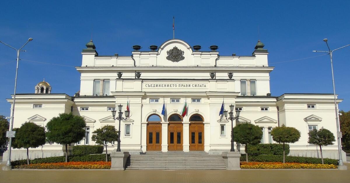 VAT rate reduced in Bulgaria