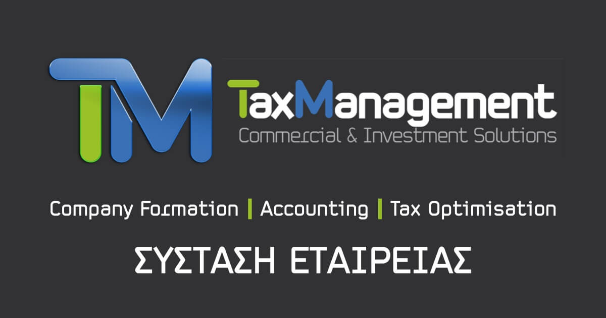 Εταιρία στη Βουλγαρία