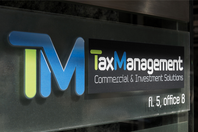 Sofia TaxManagement Headquarters