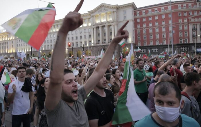 Protest against Bulgarian government and Borissov